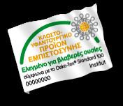 Πρότυπο OEKO-TEX